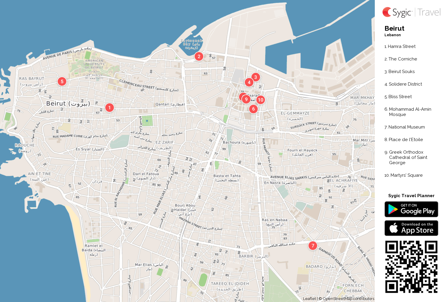 Beirut Printable Tourist Map Sygic Travel