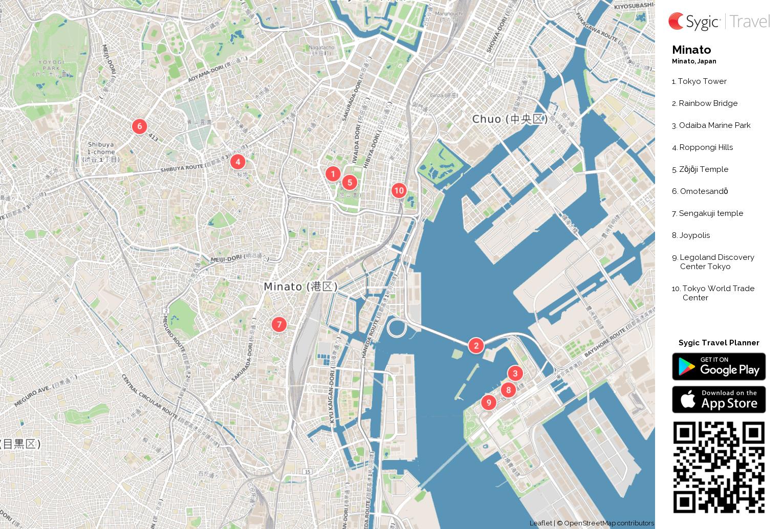 minato-printable-tourist-map