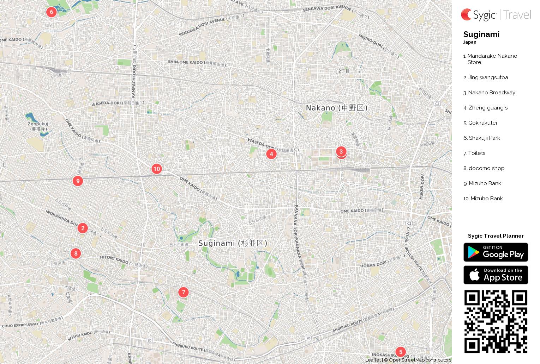 suginami-printable-tourist-map