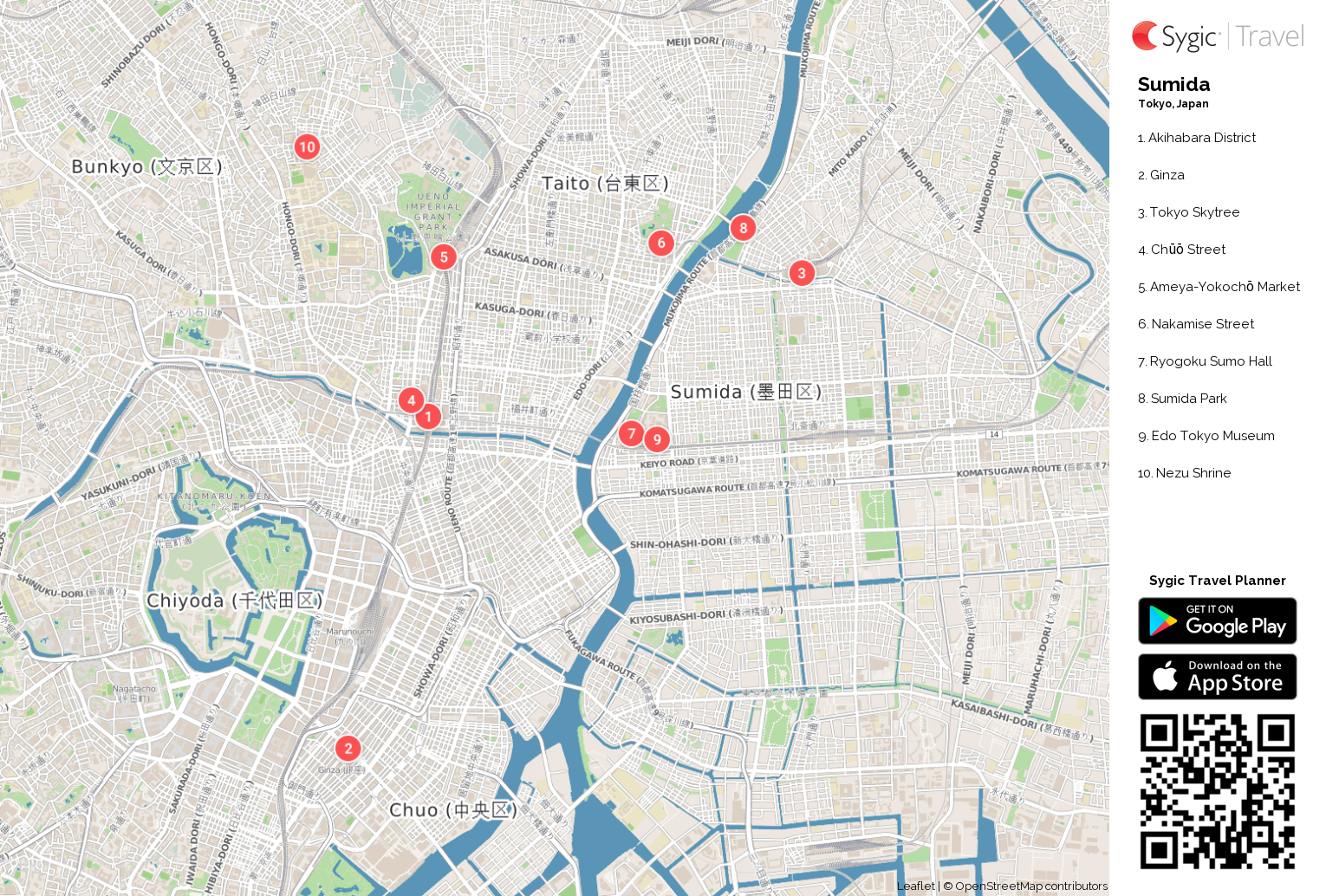 sumida-printable-tourist-map