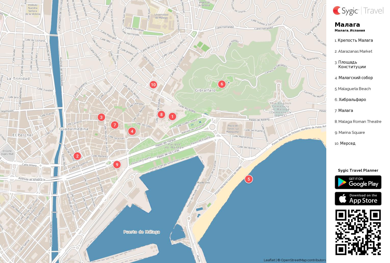 malaga-turistskaa-karta-dla-pecati