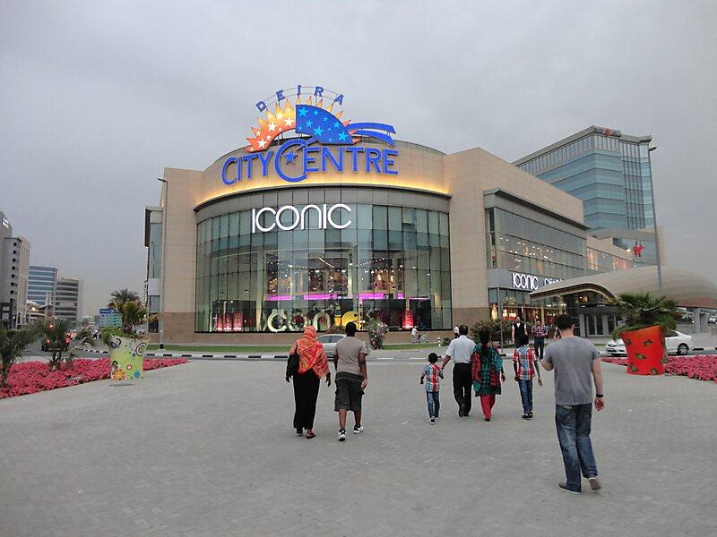 Дубай мирдиф сити центр оаэ недвижимость форум