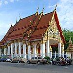 Ban Talat Yai Thailand