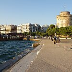 Θεσσαλονίκη Greece
