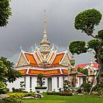 กรุงเทพมหานคร Thailand
