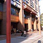 明治座 Tokyo, Japan