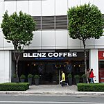Blenz Coffee Vancouver, Canada