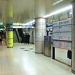 市ケ谷 Tokyo, Japan