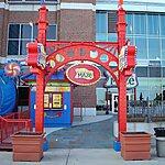 Amazing Chicago's Funhouse Maze Chicago, USA