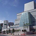 Arsht Center- Knight Concert Hall Miami, USA