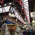 George's Street Arcade Dublin, Ireland