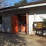 State Indian Museum (SHP) Sacramento, USA