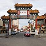 Chinatown Gateway Portland, Oregon, USA