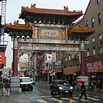Philadelphia ChinaTown Philadelphia, USA