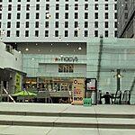 7th Street/Metro Center Los Angeles, USA