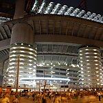 Stadio Giuseppe Meazza Milan, Italy