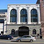 Berklee Performance Center Boston, USA