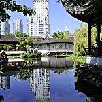 Dr. Sun Yat-Sen Park Vancouver