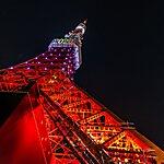 東京タワー Tokyo, Japan