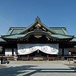 靖国神社 Tokyo, Japan