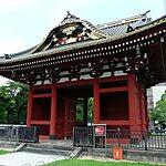 浄土宗大本山 増上寺 Tokyo, Japan