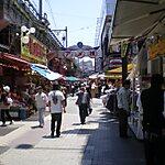 アメヤ横丁 Tokyo, Japan