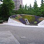 都立横網町公園 Tokyo, Japan