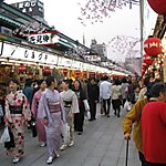Nakamise Shopping Street Tokyo, Japan