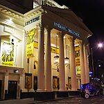 Lyceum Theatre London, United Kingdom