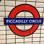 Piccadilly Circus London, United Kingdom