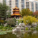 Chinese Garden of Friendship Sydney, Australia