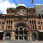 Queen Victoria Building Sydney, Australia