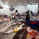 Sydney Fish Market Sydney, Australia