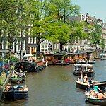Amsterdamse grachten Amsterdam, Netherlands