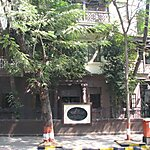 Mani Bhavan Mumbai, India