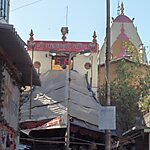 Mahalakshmi Temple Mumbai, India