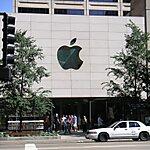 Apple Store Chicago, USA