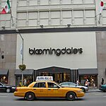 Bloomingdale's New York City, USA