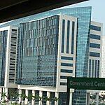 Government Center Miami, USA