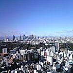 赤坂御用地 Tokyo, Japan