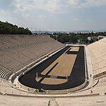 Παναθηναϊκό Στάδιο Athens, Greece