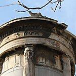 Μνημείο Λυσικράτους Athens, Greece