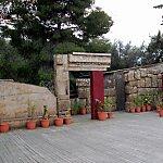 Θέατρο ελληνικών χορών