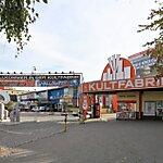 Werksviertel Munich, Germany
