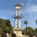 Jardines de Murillo Seville, Spain