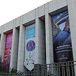 Μέγαρο Μουσικής Αθηνών Athens, Greece
