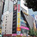 ドン・キホーテ Tokyo, Japan