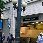Westlake Seattle, USA