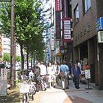 神田古書店街 Tokyo, Japan