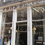 Condomerie Amsterdam, Netherlands